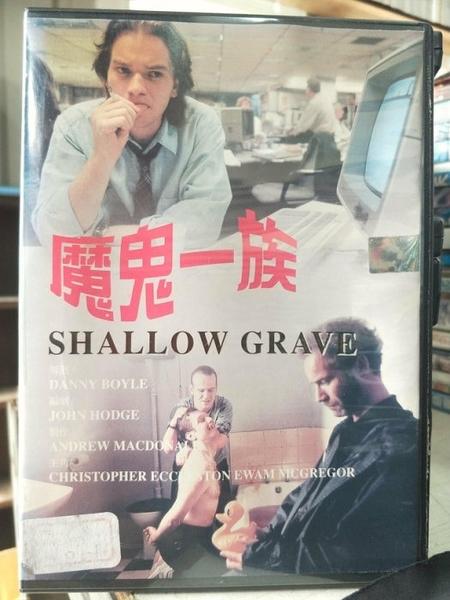 挖寶二手片-Z54-017-正版DVD-電影【魔鬼一族】-猜火車導演(直購價)