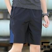短褲男士運動速干五分休閒外穿寬鬆沙灘褲夏季【左岸男裝】