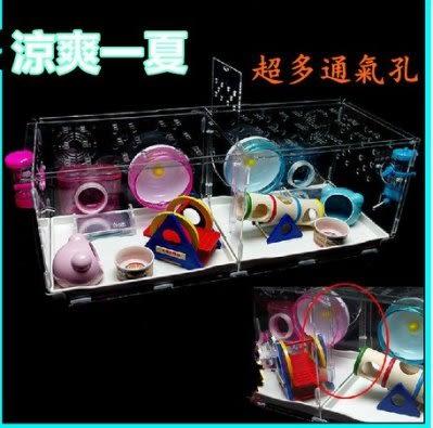 倉鼠籠  亞克力透明水晶雙層   50*20*23cm套餐【藍星居家】