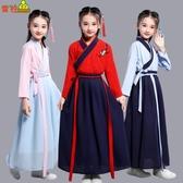 女童古箏演出服女孩古裝國學裝改良襦裙唐裝表演服