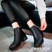秋冬新款中跟尖頭女鞋短靴百搭女靴子英倫馬丁靴保暖棉靴裸靴 時尚芭莎