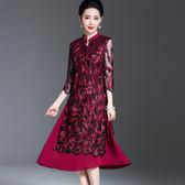 媽媽禮服媽媽裝端莊優雅婚宴禮服改良旗袍裙氣質中長款連身裙 優樂居