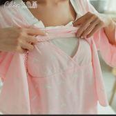 哺乳睡衣 月子服春季孕婦睡衣外出純棉產後產婦三件套哺乳家居喂奶衣「Chic七色堇」