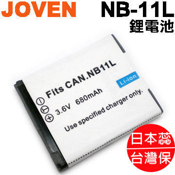 《JOVEN》 CANON 專用副廠相機電池 NB-11L (NB11L) 適用 IXUS 170 165 160 155 145 275HS 265HS A4000