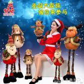 伸縮圣誕老人鹿公仔圣誕雪人娃娃店鋪布置擺件圣誕裝飾品圣誕禮物水晶鞋坊