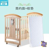 兒童床 兒童床拼接大床兒童床兒新生兒童床邊床搖籃床BB多功能寶寶床實木T