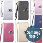 SAMSUNG 三星 Note 5 時尚鷹眼皮套 附手繩 左右開 插卡 側翻皮套 手機套 殼 保護套 配件