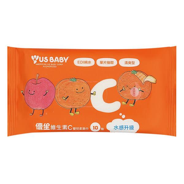 優生維生素C嬰兒柔濕巾10抽【康是美】