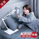 24h出貨 平板懶人支架床頭手機架子宿舍直播床上用萬能通用桌面ipad手機架新年禮物