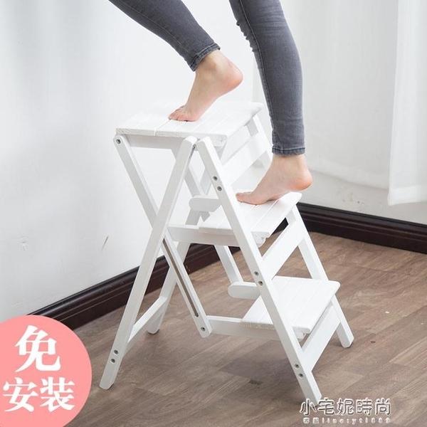 梯凳 梯凳人字梯實木二三四步梯椅凳花架室內登高爬小梯子 YXS小宅妮