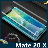 HUAWEI Mate 20 X 全屏弧面滿版鋼化膜 3D曲面玻璃貼 高清原色 防刮耐磨 防爆抗汙 螢幕保護貼 華為