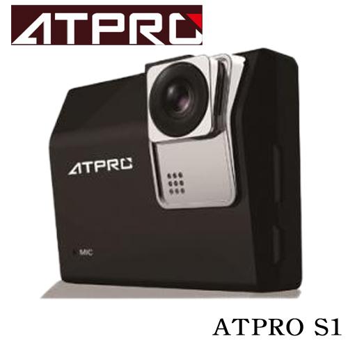 ATPRO S1 行車紀錄器 2吋 LCD F2.0光圈 120?廣角 720P HD畫質