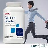 【LAC利維喜】GNC健安喜 檸檬酸鈣食品錠180錠
