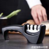 不銹鋼定角磨刀器快速磨刀石 廚房小工具家用磨菜刀磨刀棒  居家物語