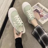 帆布鞋 經典帆布鞋女2020春季新款休閒百搭女鞋子韓版校園風平底繫帶潮鞋 歐歐
