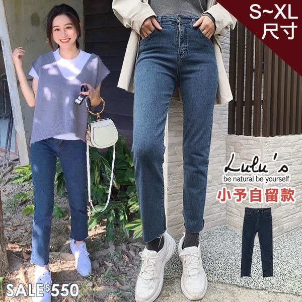 LULUS-Q下抽鬚牛仔長褲S-XL-藍【04190250】