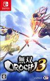 NS 無雙 OROCHI 蛇魔 3(中文版)