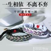手鍊全息反光變色手鍊抖音同款男女式情侶款手串編織手繩簡約飾品禮物 新品