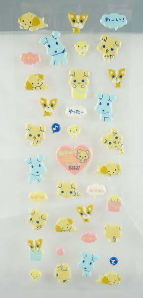【震撼精品百貨】Chibimaru Sanrio 豆柴犬~貼紙『愛心』