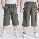 夏季肥佬短褲多口袋休閒7分褲加肥加大寬鬆特大碼男純棉薄大褲衩 巴黎時尚