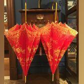紅色雨傘結婚新娘傘長柄大紅結婚刺繡傘