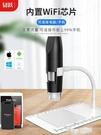 韌躍WIFI手機顯微鏡電子數碼1000倍高清便攜式放大鏡電路板維修 618促銷