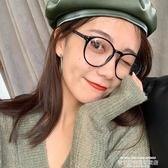 眼鏡框素顏神器大臉顯瘦眼鏡框女網紅款黑色粗框眼鏡黑框有可配 萊俐亞