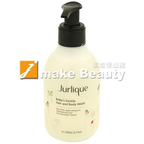 Jurlique茱莉蔻 寶寶兩用洗髮沐浴露(200ml)《jmake Beauty 就愛水》