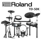 ★Roland★TD-50K Roland Drum System 頂級旗艦電子鼓組(預購)