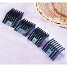 【電動理髮器專用】(集字) 傳統電剪塑膠公分套-單入(3/6/9/12mm) [47162]