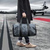 旅行包男手提大容量迷彩潮牌健身包出差旅游短途行李包單肩斜背包 NMS喵小姐