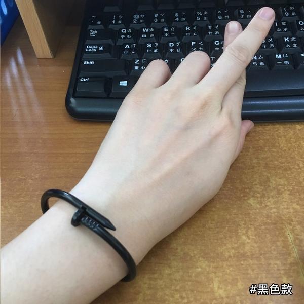 韓國同款鐵釘手環