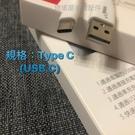 酷比 koobee S16/S19/K20/F2+ (F2 Plus)《3.4A Type-C手機加長快速充電線傳輸線快充線》