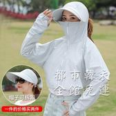 遮陽帽防曬帽子遮臉女夏季騎車電動車防紫外線遮陽帽戶外女防曬帽太陽帽