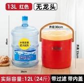 【13L(無龍)紅棕藍顏色備註】大容量商用奶茶桶保溫桶飲料桶開水桶