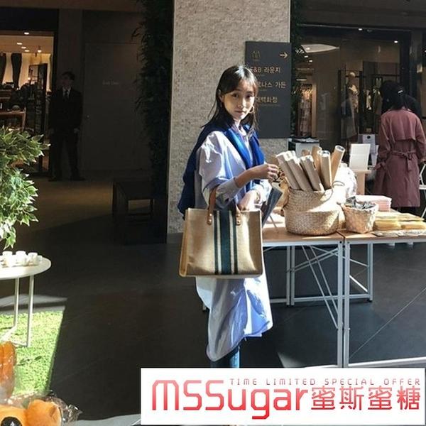 正韓女士手提公文包職業通勤條紋簡約單肩大包包大容量帆布包