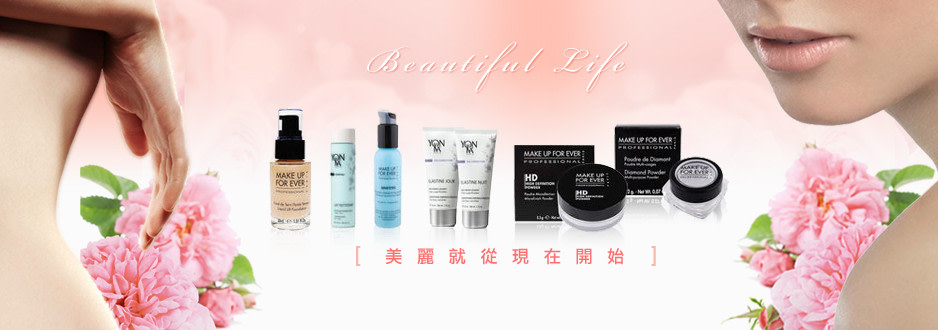 beautyco99-imagebillboard-ab1exf4x0938x0330-m.jpg