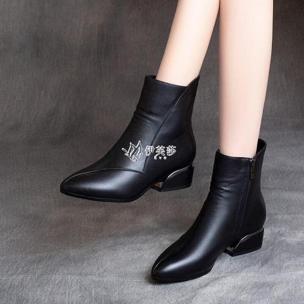 交換禮物短靴女2020年新款秋季百搭春秋單靴平底秋冬媽媽女鞋中跟馬丁