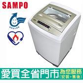 聲寶10KG全自動微電腦洗衣機ES-A10F(Q)含配送到府+標準安裝【愛買】