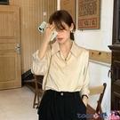熱賣垂感襯衫 香檳色長袖襯衫女復古港味新款外穿韓版寬鬆緞面垂感百搭上衣 coco