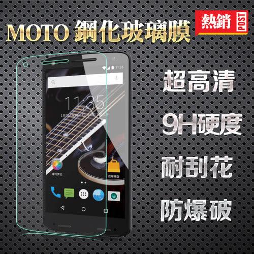 有間商店 摩托羅拉MAX X 鋼化膜 玻璃膜 保護貼 保護膜(700011-46)