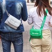 旅行便攜護照防水包證件袋收納斜背包機票卡夾保護套【聚寶屋】