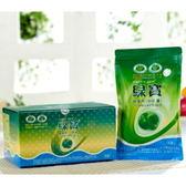 綠寶綠藻片4000錠(小球藻)【台灣綠藻】