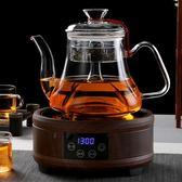 加厚蒸汽煮茶器自動蒸茶壺黑茶電陶爐燒水壺養生壺igo220v爾碩數位3c