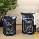 折疊牛仔布藝臟衣簍臟衣籃折疊玩具衣物收納筐桶【雲木雜貨】