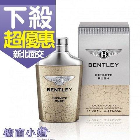 Bentley 賓利 無限奔放男性淡香水 100ml