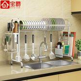304不銹鋼水槽晾碗架瀝水架廚房置物架1層用品收納水池放碗碟架子