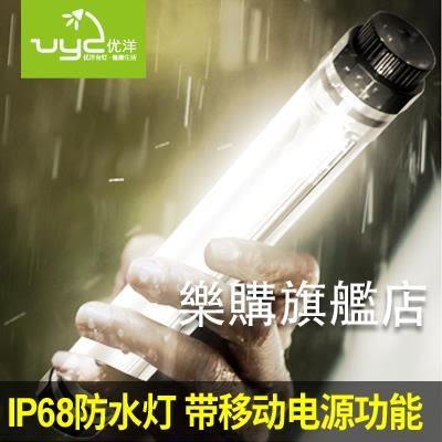 補光燈LED手持攝影燈充電防水補光燈外拍燈攝像燈帶充電寶戶外拍照wy【樂購旗艦店】