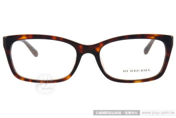 BURBERRY 光學眼鏡 BU2220F 3002 (琥珀) 名品時尚百搭經典款 # 金橘眼鏡