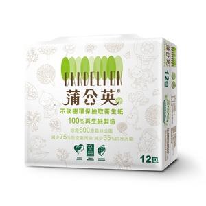 【蒲公英】環保抽取式衛生紙 100抽x12包x6串/箱100抽x12包x6串/箱